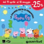 peppa pig 210
