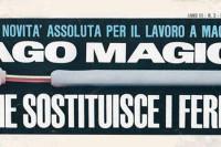 ago magico, ago magico maglieria, ago magico anni 60,