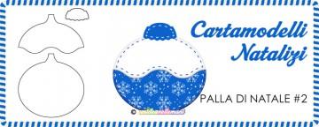 Cartamodelli Natalizi: Palla di Natale Ondulata #2